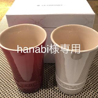ルクルーゼ(LE CREUSET)の[hanabi様専用]LE CREUSET ペアカップ(食器)