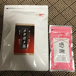 ティーライフ(Tea Life)のメタボメ茶  おまけに付き(健康茶)