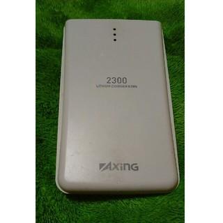 アクサラ(AXARA)のモバイルバッテリー 3000mah (バッテリー/充電器)