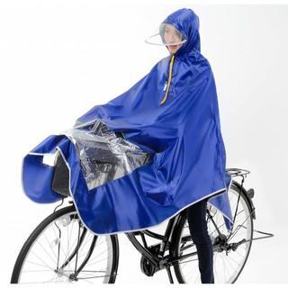 足元手元が見える ポンチョ 自転車用 バイク用 雨合羽 レインコート 男女兼用 (レインコート)