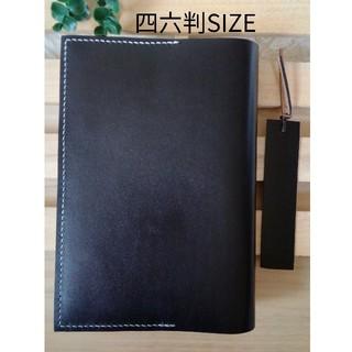 四六判 革のブックカバー 黒 シンプルDesign しおり付き(ブックカバー)