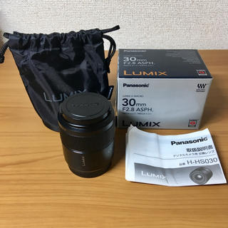 パナソニック(Panasonic)のLUMIX G MACRO 30mm f2.8 ASPH.(レンズ(単焦点))