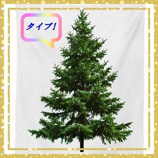 クリスマスツリー タペストリー もみの木  タイプ1(小道具)