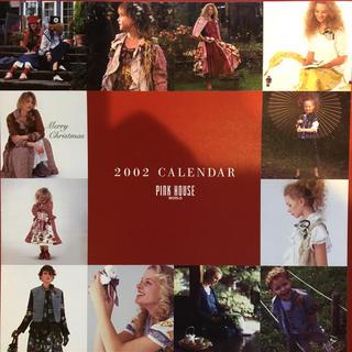 ピンクハウス(PINK HOUSE)のレア❣️2002年カレンダー🌷(カレンダー/スケジュール)