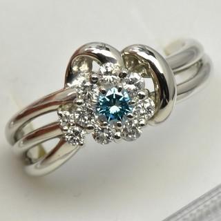 Pt900 ブルーダイヤモンド 入り 合計 0.54ct リング 15号  (リング(指輪))