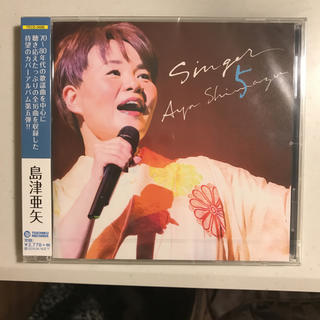 新品!島津亜矢のCD (演歌)