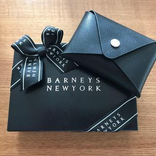 バーニーズニューヨーク(BARNEYS NEW YORK)のバーニーズニューヨーク カードケース(名刺入れ/定期入れ)