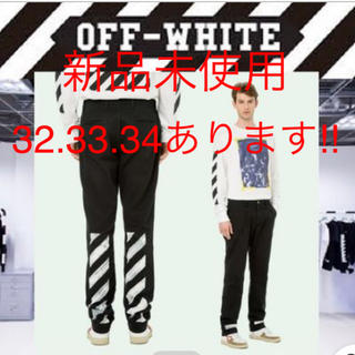 オフホワイト(OFF-WHITE)の Off-White_men/DIAG/ブラッシュド パンツ/黒(デニム/ジーンズ)