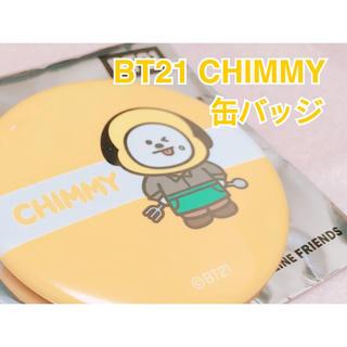 ボウダンショウネンダン(防弾少年団(BTS))のBT21カフェ CHMMY 缶バッジ(バッジ/ピンバッジ)