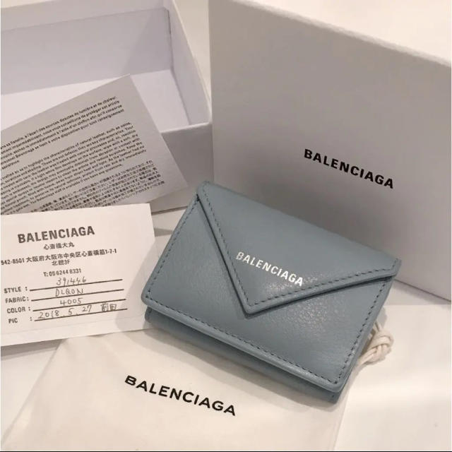 財布 バレンシアガ