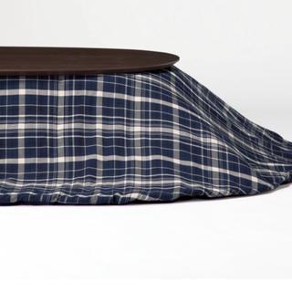 MUJI (無印良品) - 大幅値下げ!無印良品◇こたつ布団