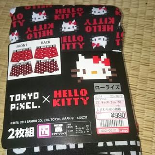 シマムラ(しまむら)のキティちゃん ボクサーパンツ2枚組(ボクサーパンツ)
