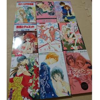 1冊100円 ⑤ ☆ 読みきり 少女漫画(少女漫画)