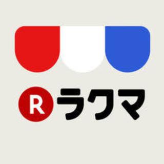 専用(弓)