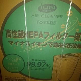 ツインバード(TWINBIRD)のツインバード空気清浄機 新品未使用(空気清浄器)