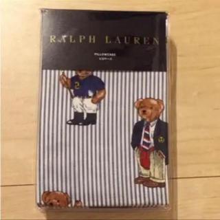 ラルフローレン(Ralph Lauren)の新品 ラルフローレン 枕カバー ピロケース ポロベアー 日本製 (シーツ/カバー)