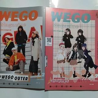ウィゴー(WEGO)のWEGO Magazine 限定版と通常版(ファッション)