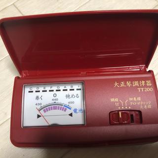 大正琴調整器(大正琴)