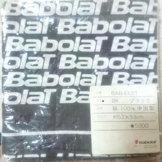バボラ(Babolat)のバンダナ(BABOLAT バボラ)テニス用(バンダナ/スカーフ)