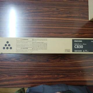リコー(RICOH)のIPSiO SP C830トナー ブラック(PC周辺機器)