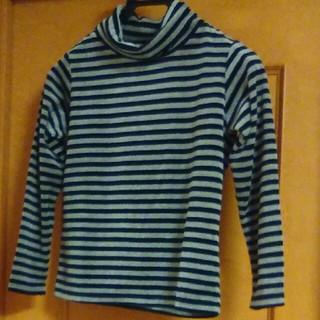 シマムラ(しまむら)の新品長袖Tシャツ140cm (Tシャツ/カットソー)