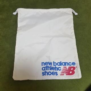 ニューバランス(New Balance)のnew balance シューズ袋(その他)