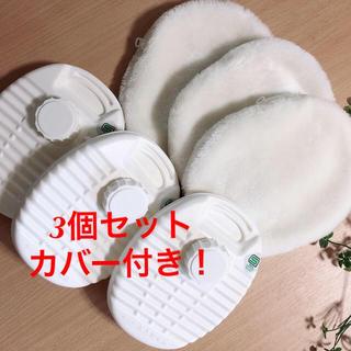 ゆたんぽ、湯たんぽ 3個セット!(電気毛布)