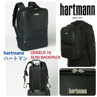 サムソナイト(Samsonite)のhartmann ハートマン☆ゼイドラー18スリムバックパック リュックTUMI(バッグパック/リュック)