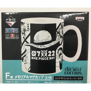 一番くじ ワンピース the best edition マグカップ コップ (キャラクターグッズ)