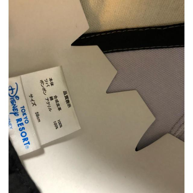 Disney(ディズニー)のディズニーランド キャップ エンタメ/ホビーのおもちゃ/ぬいぐるみ(キャラクターグッズ)の商品写真