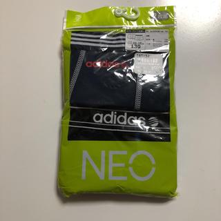 アディダス(adidas)のアディダス 下着 130 2枚組(下着)