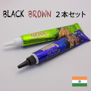 ヘナタトゥー ペン ブラック・ブラウン 2本セット(その他)