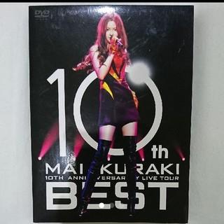 ギザ(GIZA)の倉木麻衣 ライブ DVD best(ミュージック)