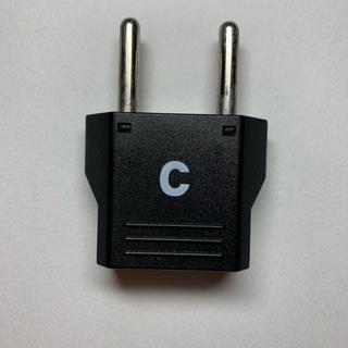カシムラ(Kashimura)のカシムラ 海外用変換プラグ Cタイプ(変圧器/アダプター)