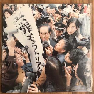 椎名林檎レコード(レコード針)
