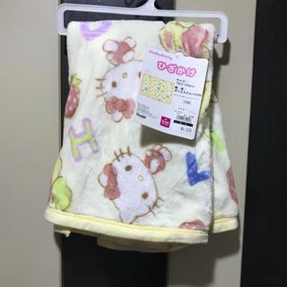 サンリオ(サンリオ)のハローキティ ひざかけ ふわふわ柔らか 定価1679円(毛布)
