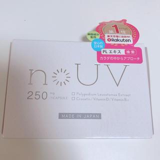 noUV ノーブ 新品  明日発送可能⌄̈⃝❤︎最終値下げ(日焼け止め/サンオイル)