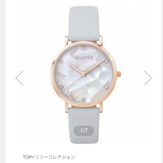 ダニエルウェリントン(Daniel Wellington)のアレットブラン リリーコレクション ライトグレー(腕時計)