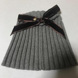 トゥモローランド(TOMORROWLAND)のアシーナニューヨーク ニット帽(ニット帽/ビーニー)