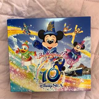 ディズニー(Disney)の訳あり 東京ディズニーシーⓇ10thアニバーサリー ミュージック・アルバム(その他)