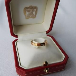 カルティエ(Cartier)のラニエール カルティエ Cartier 10号 K18PG ピンクゴールド(リング(指輪))