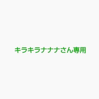 キラキラナナナさん専用 スキー靴22cm(ケース付き)(ブーツ)