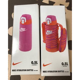 ナイキ(NIKE)のサーモス 新品未使用 ナイキコラボ ステンレス水筒 肩紐付き 子供用水筒 保冷(水筒)