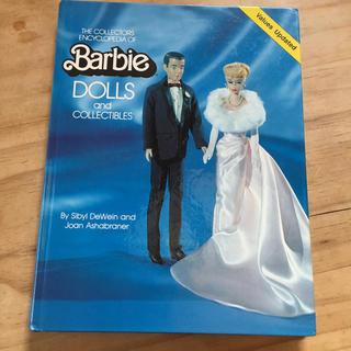 バービー(Barbie)のBarbie DOLLS and COLLECTIBLES(その他)