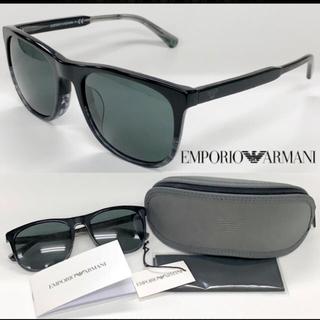 エンポリオアルマーニ(Emporio Armani)のARMANI エンポリオ アルマーニ サングラス EA4099F 5566/87(サングラス/メガネ)