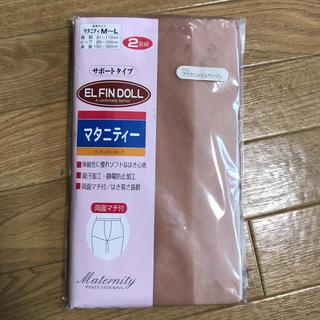 ニシマツヤ(西松屋)の新品未使用 マタニティー パンスト(マタニティタイツ/レギンス)