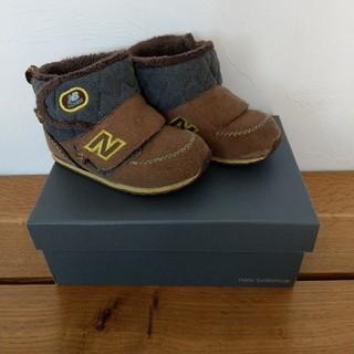 ニューバランス(New Balance)のnew balance ブーツ  15.5㎝(ブーツ)