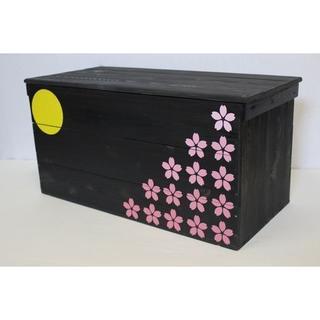 蝶番付きに変更【在庫商品 51】和柄デザイン 夜桜 満月 りんご箱 おしゃれ収納(家具)