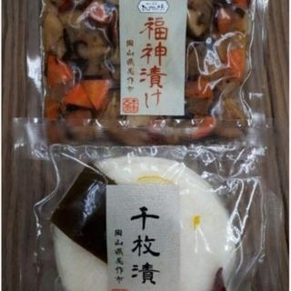 ☆MAKOTO様☆専用ページ お漬物2袋+お味噌1袋(漬物)