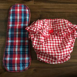 ニシキベビー(Nishiki Baby)の【とも様専用】おむパン+給水パッド2点(ベビーおむつカバー)